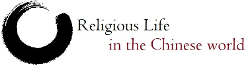 Religious Life in the Chinese World